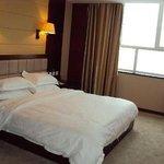 Xincheng Kaiyue Hotel