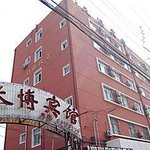 Tianbo Express Hotel