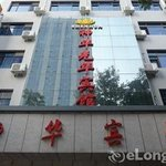 Shenhua Hotel