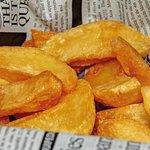 patatas fritas naturales y cortadas al momento