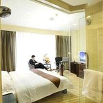 Guobin Business Hotel