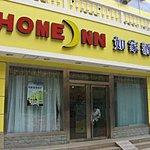 Home Inn (Lanzhou Qingyang)