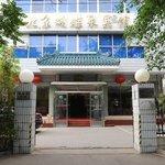 Sicheng Hotel