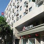 Nanjing Zhonghuamen Hotel