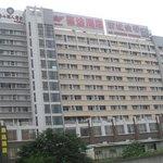 YuchengHotel
