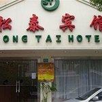 Songtai Hotel