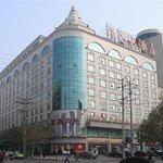 Qingquan Hotel