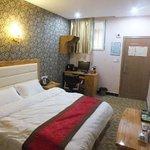 Maoyuan Hotel