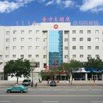 遼河大酒店