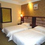 Fenghuang Xincheng Hotel