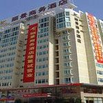 Guishan Commercial Hotel