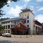 Yonggang Hotel