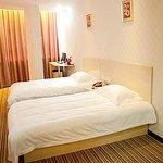 Xiaguang Holiday Hotel