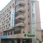Hailun Hotel