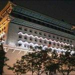 Tiandi Zhenqing Business Hotel