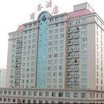 Gaoxin Hotel