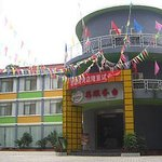 Xin Gang Motel