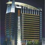 Ruidu Business Hotel (Wenzhou Jintai)