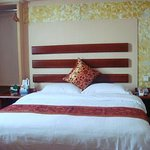 Baoying Hotel