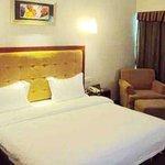Xiangmei Hotel