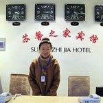 Suxin Zhijia Hotel