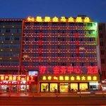 Yilian Hotel Kunming Rixin Road