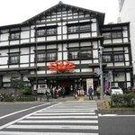 crab restaurant, on the way to koshoji temple