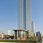 Tianjin Familiar Hotel