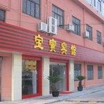 Home Inn (Shanghai Jinqiao)
