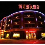 Green Tree Inn Shanghai Chuansha Road Jinhai Road