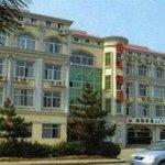 Weihai CITIC Hotel
