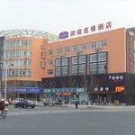 Hanting Express (Taizhou)