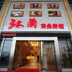 Jingjia Hotel