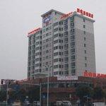 Hanting Express Kunming Renmin East Road