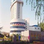 Jialing Hotel