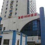 Jingwang 8285 Digitize Business Hotel
