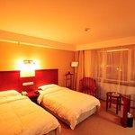 Guoji Hotel