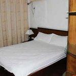 Mengxiang Hotel