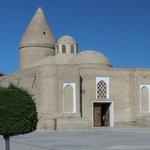 Buchara: Chashma-Ayub Mausoleum