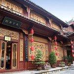Yinxiang Nanchong Hotel