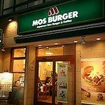 Mos Burger Meguro Station West Entrance