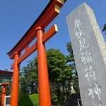 Higashifushimi Inari Shrine