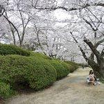 Handayama Garden, Okayama