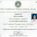 Oa masseur certificate