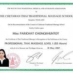 Pa masseur diploma