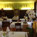 Krone Kittipon's Finest Thai Cuisine