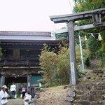 Konomineji Temple