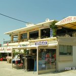Medousa Restaurant, gift shop and bar