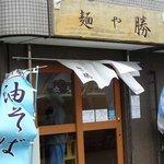 Nobukobo Foto