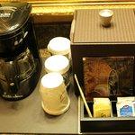 Cafetera habitación